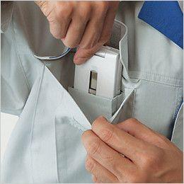 自重堂 85610 [春夏用]製品制電ストレッチ半袖ブルゾン(JIS T8118適合) 携帯電話収納ポケット