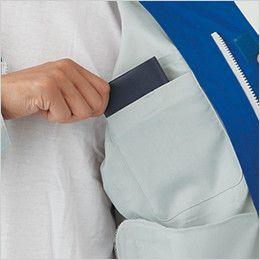 自重堂 85610 [春夏用]製品制電ストレッチ半袖ブルゾン(JIS T8118適合) 内ポケット
