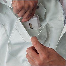 自重堂 85700 [春夏用]エコ 5バリュー 長袖ブルゾン(JIS T8118適合) 携帯電話収納ポケット