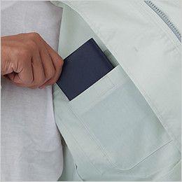自重堂 85700 [春夏用]エコ 5バリュー 長袖ブルゾン(JIS T8118適合) 内ポケット