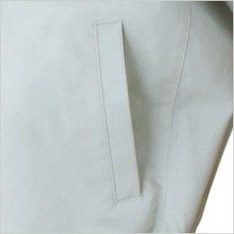 自重堂 85700 [春夏用]エコ 5バリュー 長袖ブルゾン(JIS T8118適合) ポケット