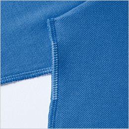 自重堂 85844 鹿の子長袖ポロシャツ(胸ポケット有り) 消臭&抗菌テープ