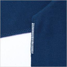 自重堂 85864 吸汗速乾 裏綿長袖ポロシャツ(胸ポケット有り) 消臭&抗菌テープ