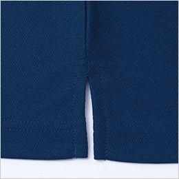 自重堂 85874 吸汗速乾 裏綿半袖ポロシャツ(胸ポケット有り) スリット