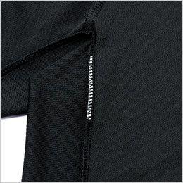 自重堂 85884 吸汗速乾長袖ポロシャツ(胸ポケット有り) ウイングアーム