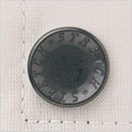 自重堂 85900 [春夏用]まるごとストレッチ 長袖ブルゾン オリジナルデザインボタン