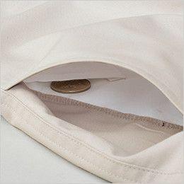 自重堂 85902 [春夏用]まるごとストレッチ ワンタックカーゴパンツ パンツ両脇コインポケット