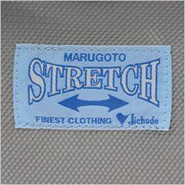 自重堂 85904 まるごとストレッチ 長袖シャツ 背ネーム