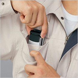 自重堂 85904 まるごとストレッチ 長袖シャツ 携帯電話収納ポケット