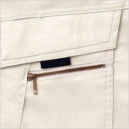 自重堂 85914 [春夏用]まるごとストレッチ 半袖シャツ 引手付雨蓋