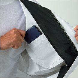 自重堂 86000 [春夏用]エコ製品制電長袖ブルゾン(JIS T8118適合) 内ポケット