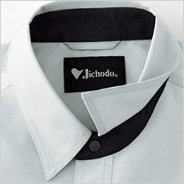自重堂 86004 エコ製品制電長袖シャツ(JIS T8118適合) 台衿配色