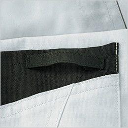 自重堂 86004 エコ製品制電長袖シャツ(JIS T8118適合) ポケットループ付