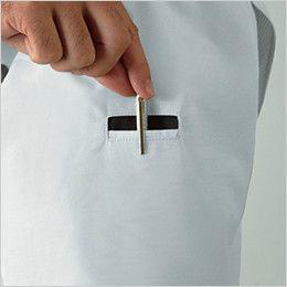 自重堂 86004 エコ製品制電長袖シャツ(JIS T8118適合) ペン差し