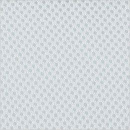 自重堂 86010 [春夏用]エコ製品制電半袖ブルゾン(JIS T8118適合) メッシュ