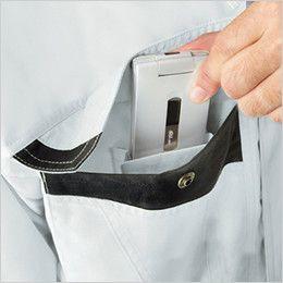自重堂 86010 [春夏用]エコ製品制電半袖ブルゾン(JIS T8118適合) 携帯電話収納ポケット