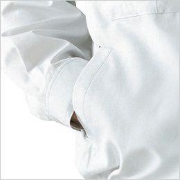 自重堂 86010 [春夏用]エコ製品制電半袖ブルゾン(JIS T8118適合) ポケット