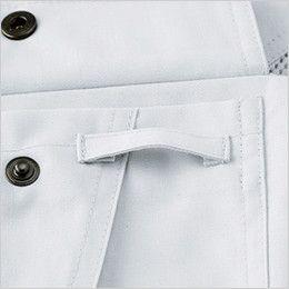 自重堂 86104 [春夏用]ストレッチ 長袖シャツ ポケットループ付