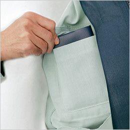 自重堂 86200 [春夏用]接触冷感 長袖ブルゾン ポケット
