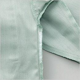 自重堂 86204 [春夏用]接触冷感 長袖シャツ 消臭&抗菌テープ