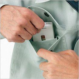 自重堂 86204 [春夏用]接触冷感 長袖シャツ 携帯電話収納ポケット