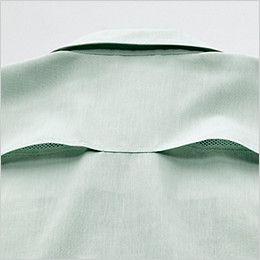 自重堂 86204 [春夏用]接触冷感 長袖シャツ ベンチレーション