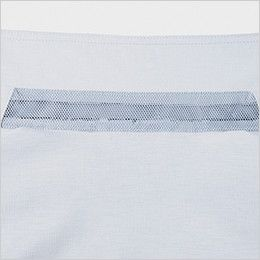 自重堂 86304 [春夏用]ドライオックス吸汗速乾長袖シャツ メッシュ