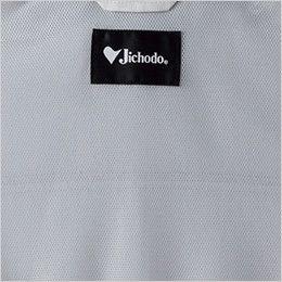 自重堂 86304 [春夏用]ドライオックス吸汗速乾長袖シャツ 背当てメッシュ