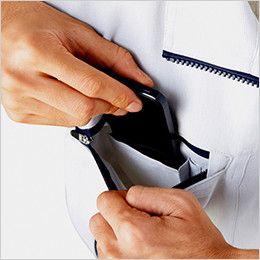 自重堂 86304 [春夏用]ドライオックス吸汗速乾長袖シャツ 携帯電話収納ポケット