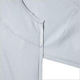 自重堂 86304 [春夏用]ドライオックス吸汗速乾長袖シャツ 消臭&抗菌テープ