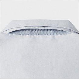 自重堂 86310 [春夏用]ドライオックス吸汗速乾半袖ジャンパー メッシュ