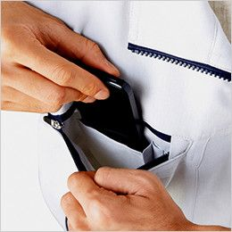 自重堂 86310 [春夏用]ドライオックス吸汗速乾半袖ジャンパー 携帯電話収納ポケット
