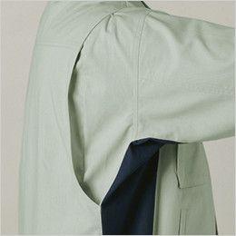 自重堂 86404 [春夏用]ブレバノプラスツイル難燃長袖シャツ アクションプリーツ