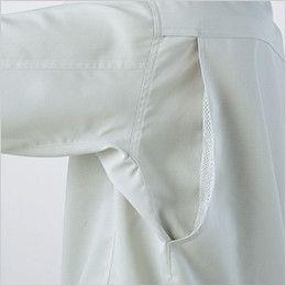 自重堂 86500 [春夏用]ポケットレス製品制電長袖ブルゾン アクションプリーツ