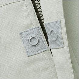 自重堂 86500 [春夏用]ポケットレス製品制電長袖ブルゾン テープ一体型スナップテープ