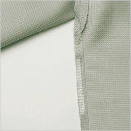 自重堂 86500 [春夏用]ポケットレス製品制電長袖ブルゾン 消臭&抗菌テープ