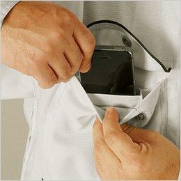 自重堂 86604 吸汗速乾長袖シャツ 携帯電話収納ポケット