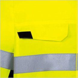 自重堂 86704 高視認性安全服 長袖シャツ ポケット
