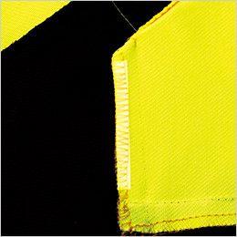自重堂 86704 高視認性安全服 長袖シャツ 消臭&抗菌テープ