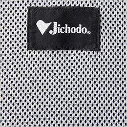 自重堂 86800 [春夏用]製品制電ストレッチ長袖ジャンパー(男女兼用) 背当てメッシュ