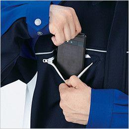 自重堂 86800 [春夏用]製品制電ストレッチ長袖ジャンパー(男女兼用) 携帯電話収納ポケット