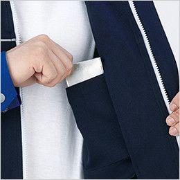 自重堂 86800 [春夏用]製品制電ストレッチ長袖ジャンパー(男女兼用)  内ポケット