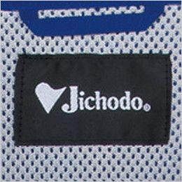 自重堂 86804 製品制電ストレッチ長袖シャツ(男女兼用) 背ネーム