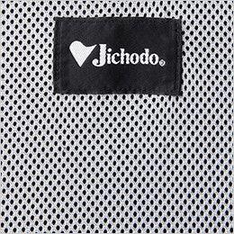 自重堂 86804 製品制電ストレッチ長袖シャツ(男女兼用) 背当てメッシュ