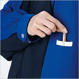 自重堂 86804 製品制電ストレッチ長袖シャツ(男女兼用)  ペン差し