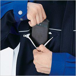 自重堂 86804 製品制電ストレッチ長袖シャツ(男女兼用) 携帯電話収納ポケット