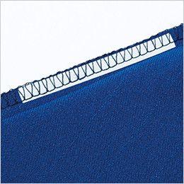 自重堂 86804 製品制電ストレッチ長袖シャツ(男女兼用) 消臭&抗菌テープ