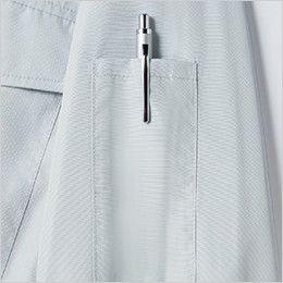 自重堂 87000SET [春夏用]空調服セット 長袖ブルゾン ポリ100% ペン差し