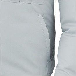 自重堂 87000SET [春夏用]空調服セット 長袖ブルゾン ポリ100% ポケット