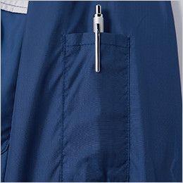 自重堂 87010SET [春夏用]空調服セット 長袖ブルゾン ポリ100% ペン差し